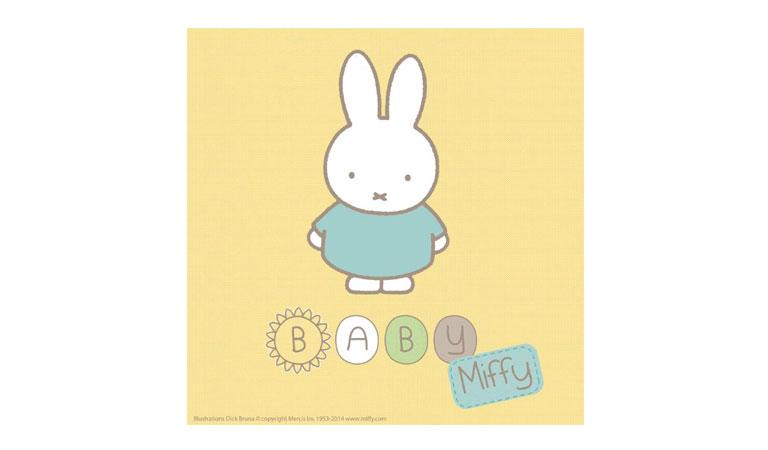 baby-miffy